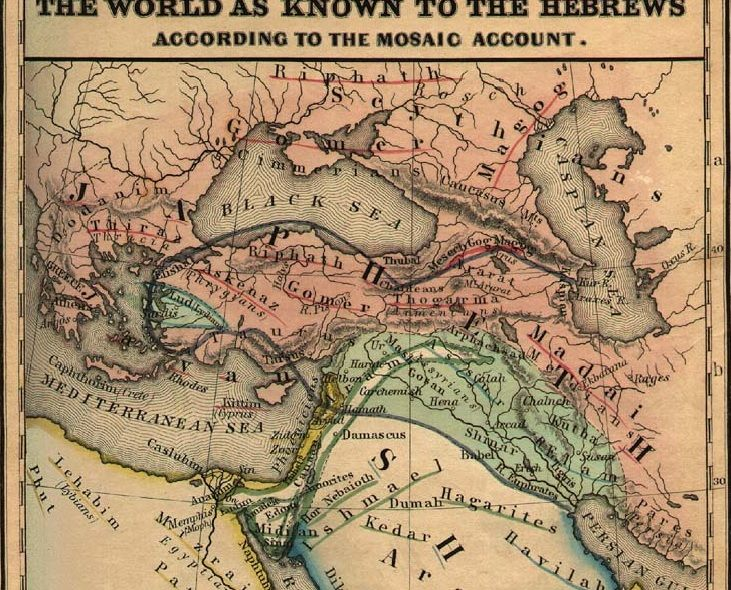 The World as known to the Hebrews.jpg